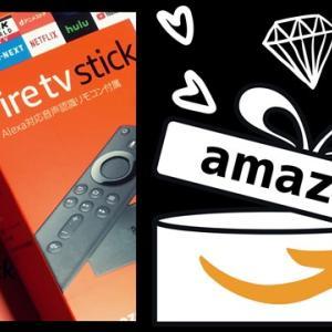 【Fire TV Stick】NetflixやHuluの海外ドラマがテレビで見れる!(親へのプレゼントにオススメ)
