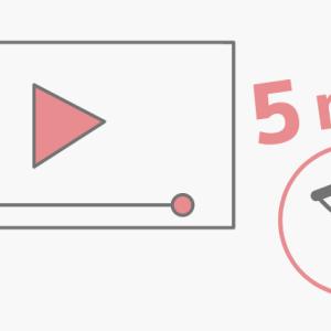 【TED-Ed】英語学習者におすすめ!5分で見れる外国語・言語に関する短いアニメ【5選】