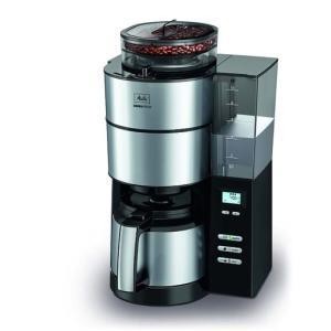 メリタのコーヒーメーカー「AFT1021-1B」はミル付き全自動