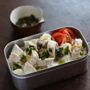 【レシピ】メスティンで簡単「カオマンガイ」をつくってみました