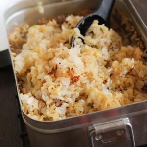 【レシピ】子供ウケ抜群!「メスティンでカップヌードル炊き込みご飯」