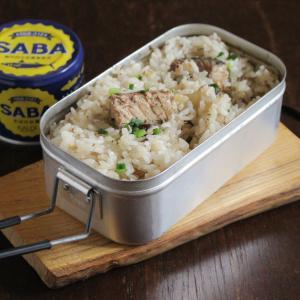 【レシピ】カルディのお洒落なサバ缶でメスティン炊き込みご飯