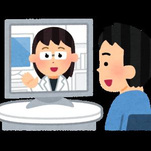 【高額アンケート】オンラインインタビュー体験