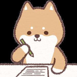 犬の学習の仕組みと『ご褒美』と『罰(バツ)』