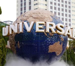 GoToキャンペーン!USJホテルを楽天・じゃらん・ヤフートラベルなど一番得をする予約サイトを紹介します