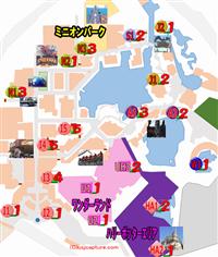 USJの地図と10のエリアを紹介します。