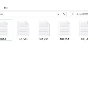 Windowsでテキストファイルを行数指定で分割する