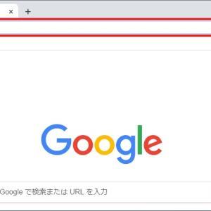 Chromeの検索エンジンをGoogleから変更する方法