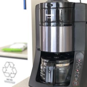 在宅勤務にお勧めしたいコーヒーメーカー