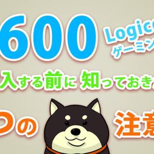 【FF14】ゲーミングマウス「G600」購入する前に知っておきたい5つの注意点。【Logicool】