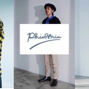 【よそいきとしてのパジャマを】PHINGERIN(フィンガリン)とは