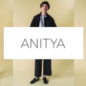 【ジャンルレスで中立的な服作り】ANITYA(アニティア)とは