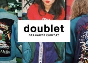 【「芸術作品」のようなアバンギャルドな服作り】doublet(ダブレット)とは
