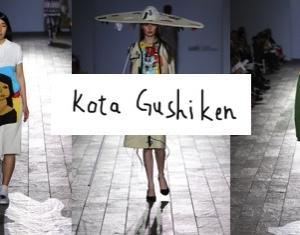 【ユーモアのある独特な世界観の手編みニットブランド】Kota Gushiken(コウタグシケン)とは