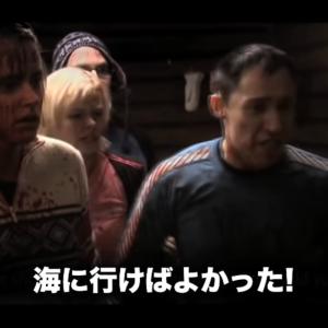 『処刑山』紹介/処刑山 ナチゾンビVSソビエトゾンビ【Blu-ray発売記念】