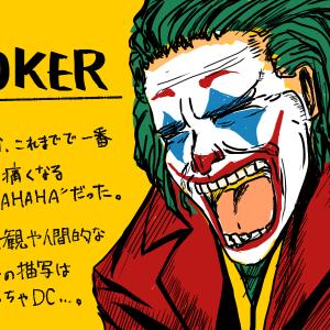 笑い声が超辛い…バットマンの宿敵、生誕の秘密を新たに描いた映画「JOKER」