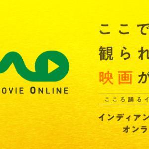 インド映画専門の動画配信サービス「インディアン ムービー オンライン」本日開始!