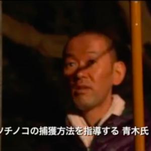 僧侶が選んだ恐怖映像を観よう!『Not Found 僧侶が選んだめっちゃ怖いエピソード10選!』