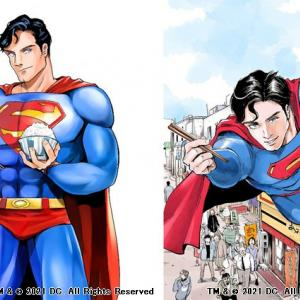 『SUPERMAN vs飯 スーパーマンのひとり飯』DCコミックス×イブニング共同プロジェクト新タイトル登場