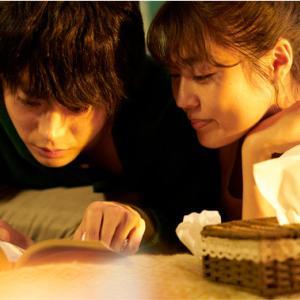 映画『花束みたいな恋をした』2021年7月14日配信開始。土井裕泰監督コメント掲載。