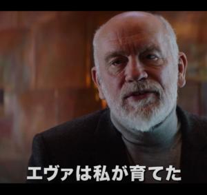 テイト・テイラー監督最新作、ジェシカ・チャステイン主演のスパイアクションムービー「AVA/エヴァ」Blu-ray&DVD発売決定