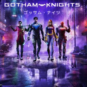 オープンワールドアクションRPG『ゴッサム・ナイツ』キーアートを公開。舞台はバットマン亡き後のゴッサム・シティ