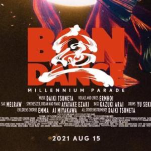 第34回東京国際映画祭予告編解禁!King Gnuの常田大希率いるmillennium paradeによる「Bon Dance」が映画祭りテーマ曲に