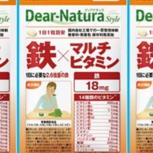 楽天(*・∀・*)鉄×マルチビタミン851円