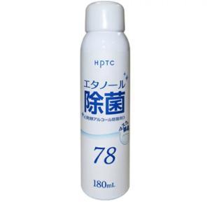 安いよ!除菌スプレー99円(*・∀・*)マスク50枚150円