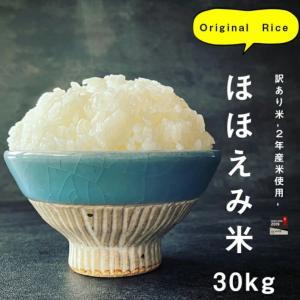 お米が安いよっ(*・∀・*)30キロ6999円♪♪