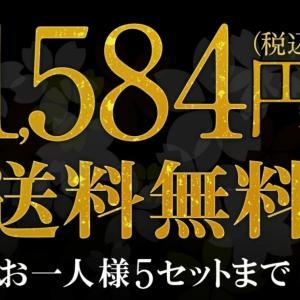 今秋ほしいものBEST3(*^_^*)楽天スーパーセール楽しみ!