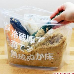 人気のぬか床買ってみます~(*^_^*)お漬物大好き♪