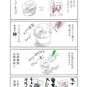 ロングセラーアイスクリーム論