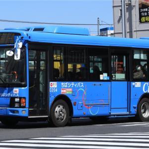ちばシティバス C204