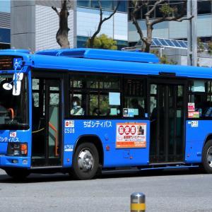 ちばシティバス C508