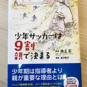 最近購入した本③