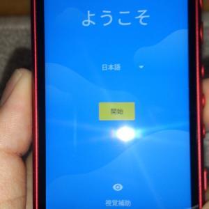 android搭載!? ほぼスマホな、 ウォークマンA100シリーズ 開封!