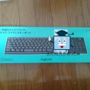 1600円台のワイヤレスキーボードを使ってみて感じたこと ロジクールK270 これで僕もロジクーラー!?