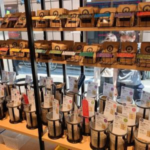 名店美松跡地に出来た『青海珈琲焙煎豆直売所』さん!