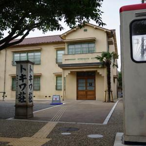 よぉ〜やく開館!トキワ荘マンガミュージアムへ朝写ンですっ!!