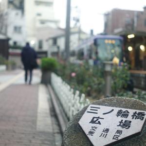 都電荒川線沿線お写ン歩【三ノ輪橋〜町屋駅前編】