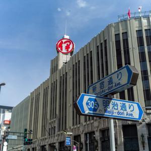 あの日歩いた明治通りを朝ン歩です。【千駄ヶ谷〜新宿三丁目】