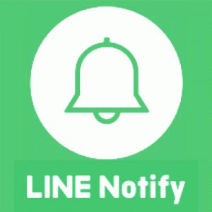 LINE アクセストークン発行