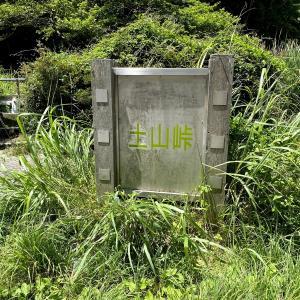 宮ケ瀬ダムから三峰山経由で大山往復
