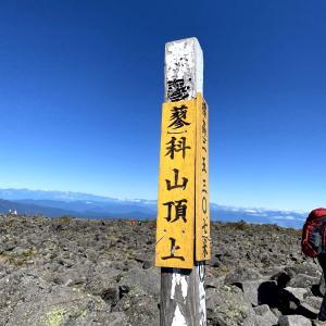 山遊びDAY1 蓼科山~双子山~大岳~北横岳