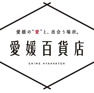 愛媛グルメ20%OFFクーポン配布中 楽天市場 愛媛百貨店