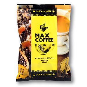 マックスコーヒー・寒天ゼリー|Nスタで紹介された千葉県民の愛するグルメ