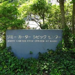 7月23日海の日 宮崎文隆講演会中止のお知らせ 「モチベーションアップの極意」ヒント115