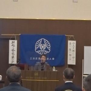 船井幸雄氏言霊の力+「ありがとう」  「モチベーションアップの極意」ヒント116