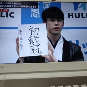 藤井聡太新棋聖誕生 「モチベーシヨンアップの極意」ヒント 129 17歳11か月で30ねんぶり更新